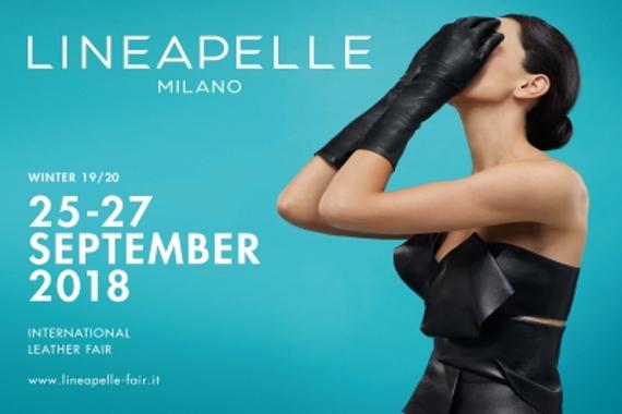 Специальная Lineapelle (25-27 сентябрь)