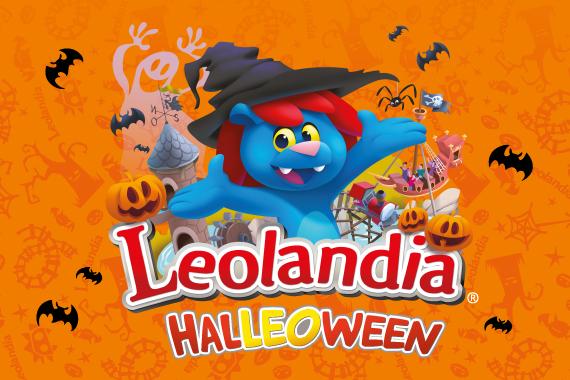 Хэллоуин в Леоландии (Отель + Парк)