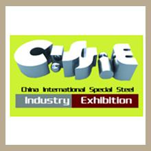 hotel_CISSIE_offerte